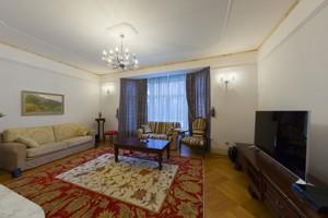 Дом Ломоносова, Ирпень, C-101953 - Фото