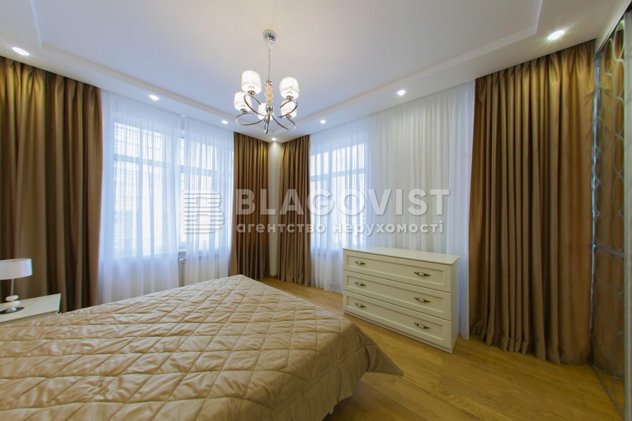 Квартира C-103601, Драгомирова, 15, Київ - Фото 11