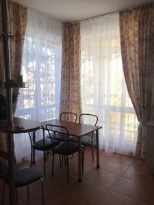 Дом Русановские сады, Киев, Z-1862156 - Фото 6