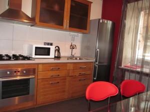 Квартира Дарвина, 1, Киев, D-32222 - Фото 7