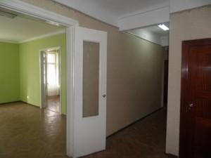 Офіс, Підвисоцького Професора, Київ, Z-799689 - Фото 8