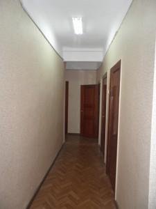 Офіс, Підвисоцького Професора, Київ, Z-799689 - Фото 9