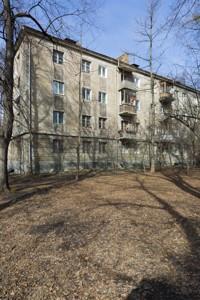 Квартира Богомольца Академика, 2, Киев, A-76359 - Фото 26
