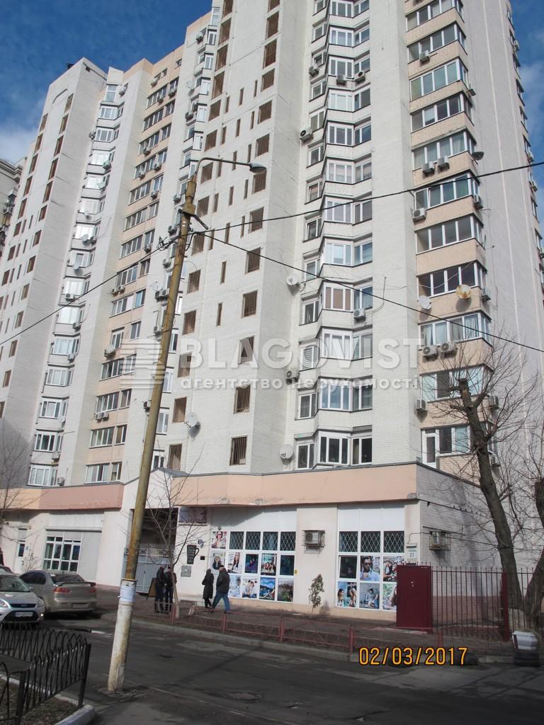 Квартира A-86674, Гайдара, 27, Київ - Фото 2