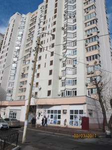 Квартира Гайдара, 27, Киев, H-12107 - Фото2