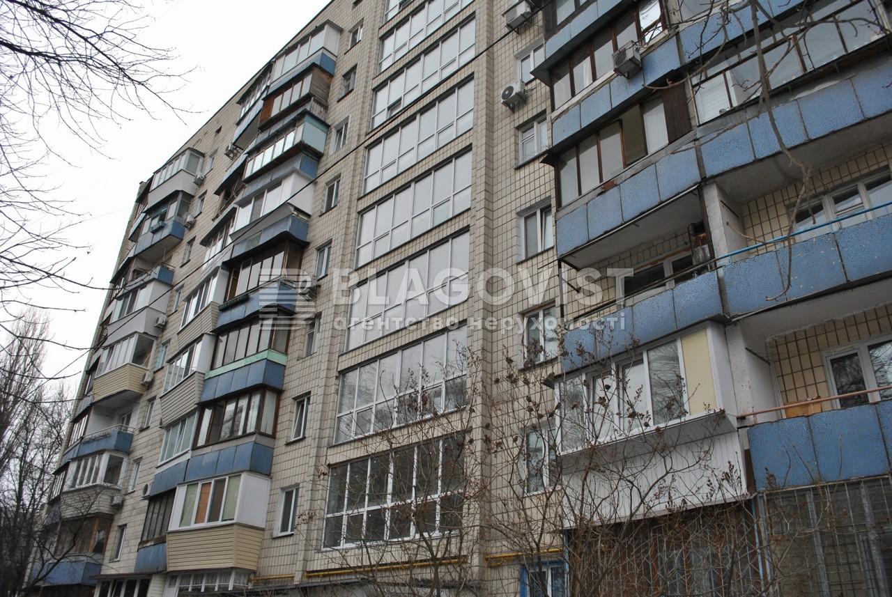 Нежилое помещение, Z-1207352, Гусовского Сергея, Киев - Фото 3