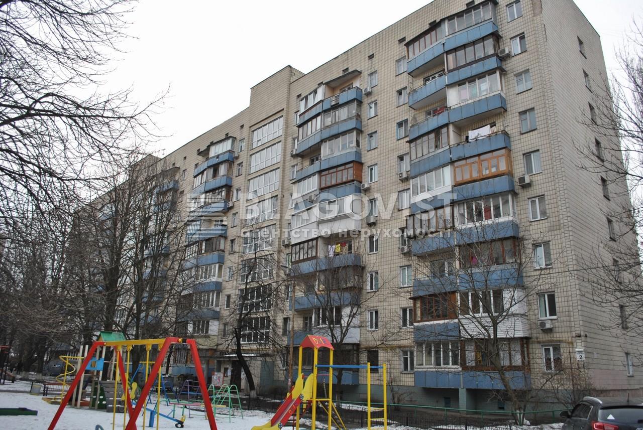 Нежилое помещение, Z-1207352, Гусовского Сергея, Киев - Фото 4