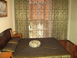 Квартира Панаса Мирного, 8, Киев, J-8692 - Фото 4