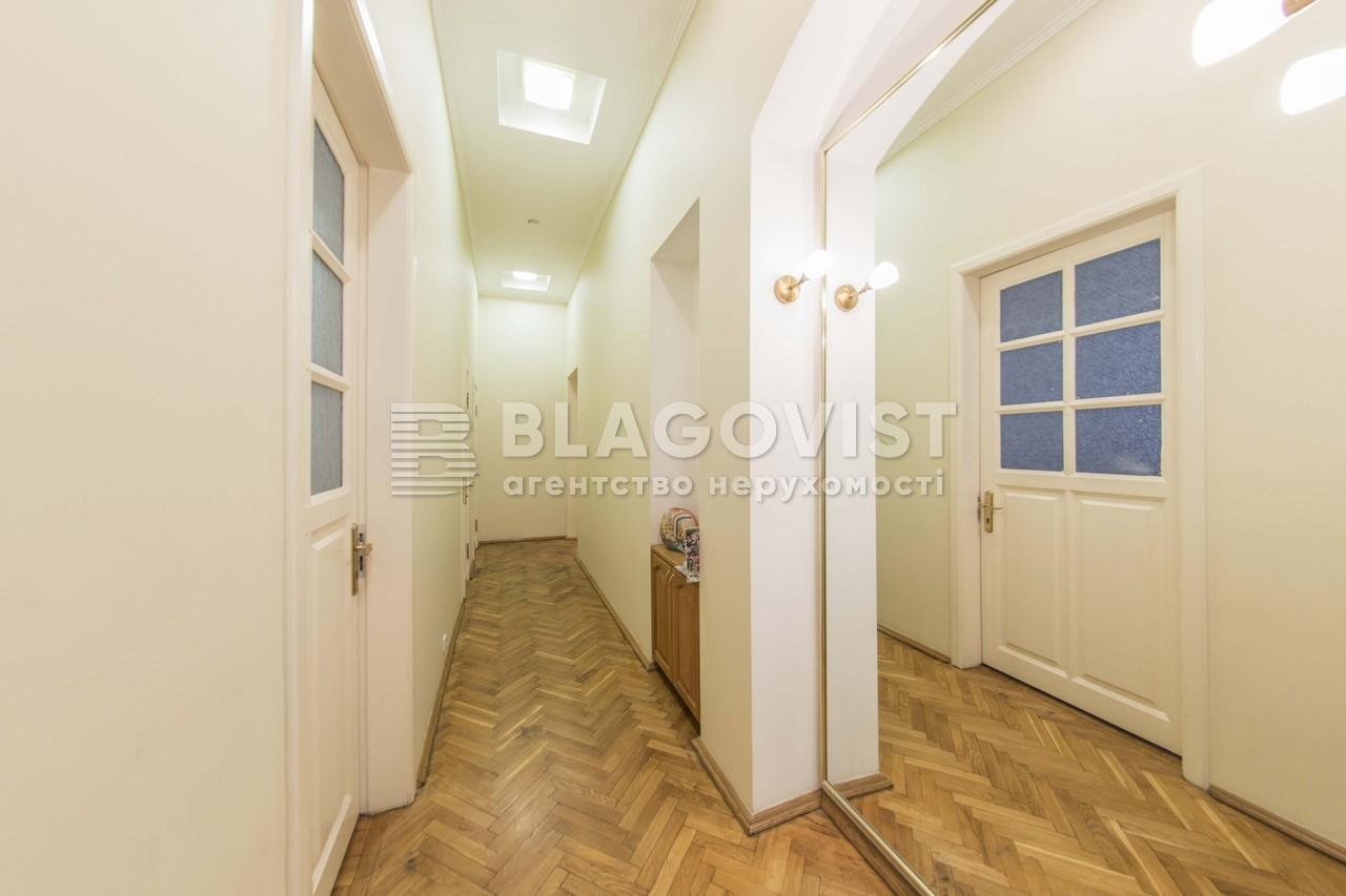 Квартира J-23536, Сечевых Стрельцов (Артема), 40/1, Киев - Фото 24