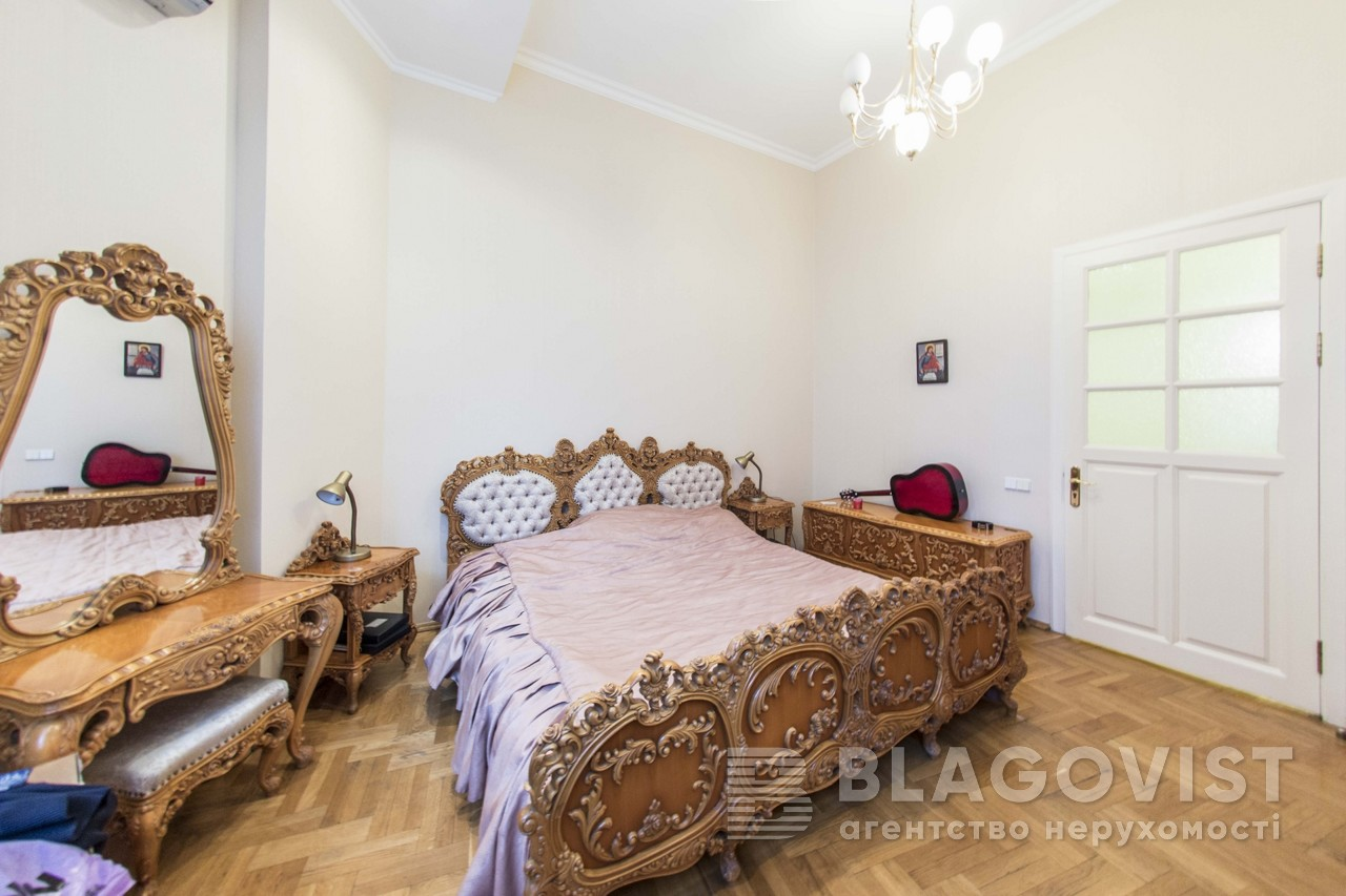 Квартира J-23536, Сечевых Стрельцов (Артема), 40/1, Киев - Фото 15
