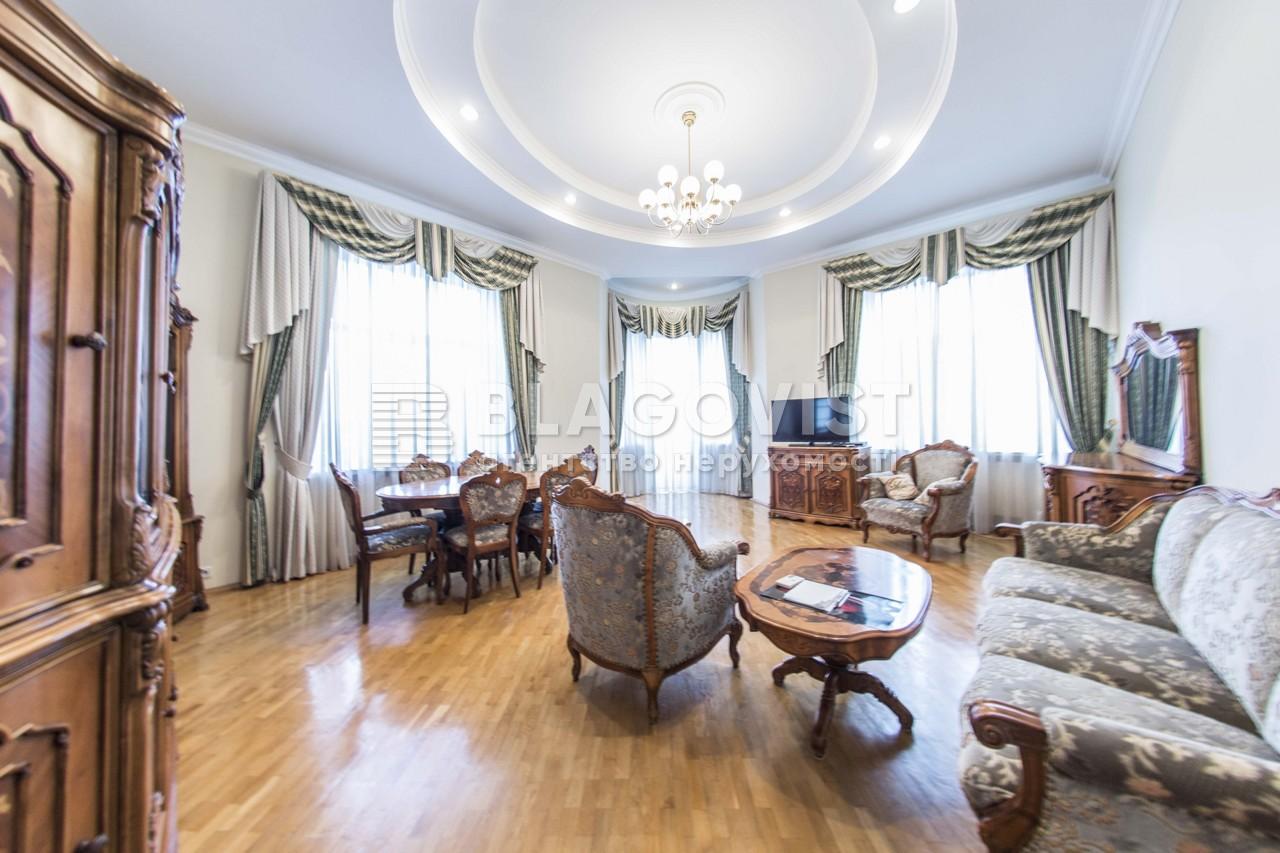 Квартира J-23536, Сечевых Стрельцов (Артема), 40/1, Киев - Фото 1