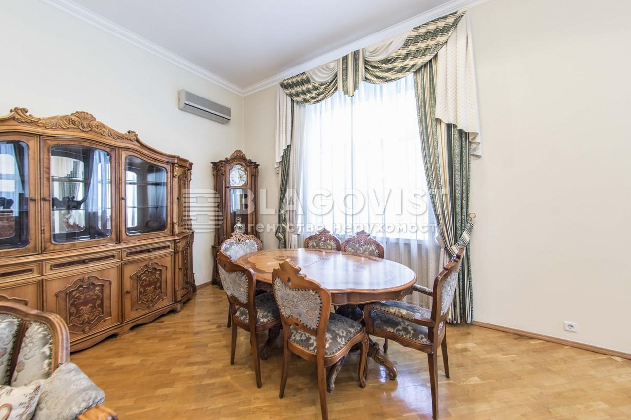 Квартира J-23536, Сечевых Стрельцов (Артема), 40/1, Киев - Фото 12