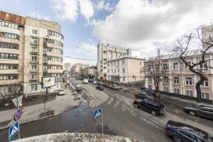 Квартира J-23536, Сечевых Стрельцов (Артема), 40/1, Киев - Фото 28