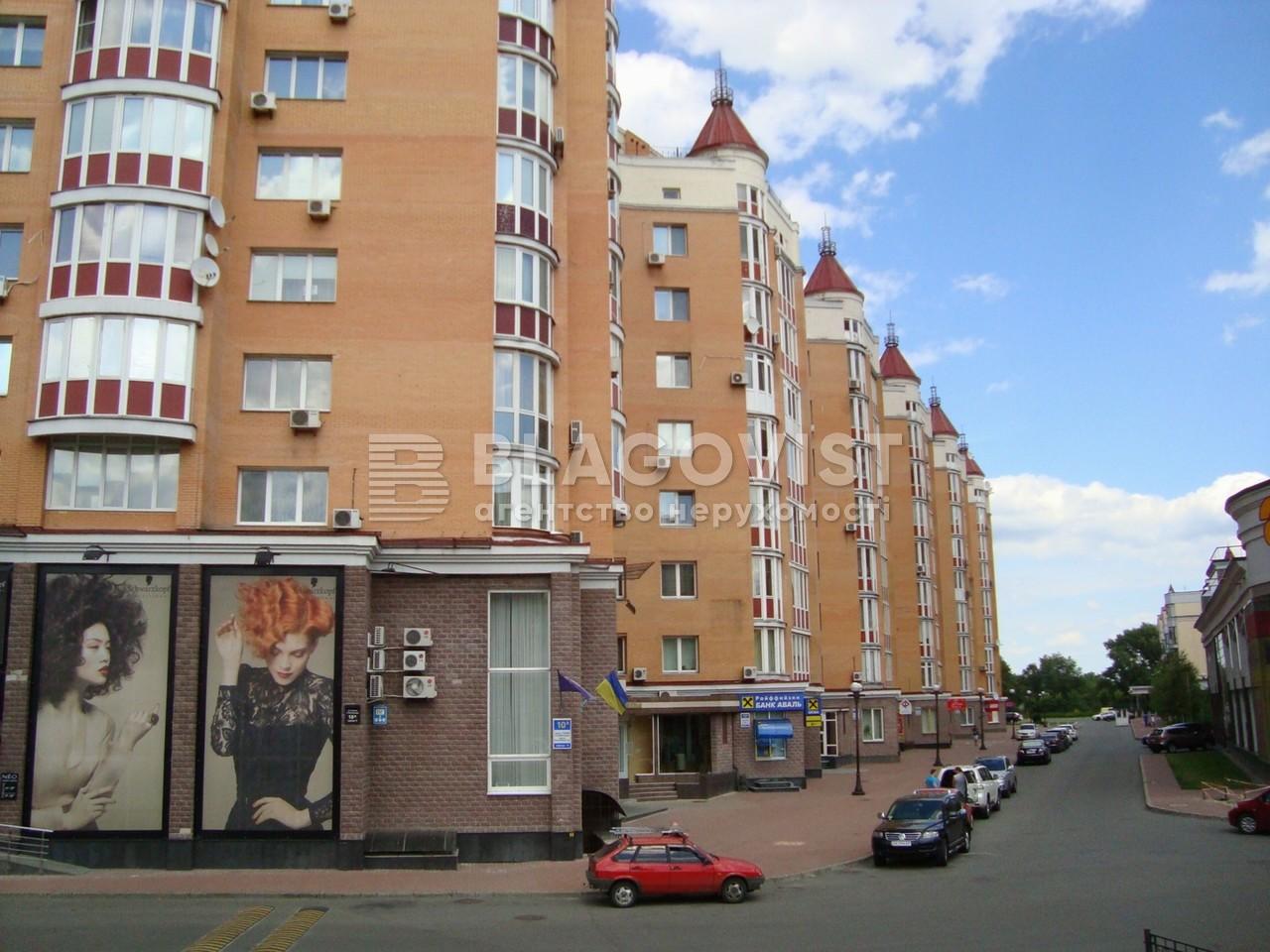 Квартира E-35306, Героев Сталинграда просп., 10а корпус 6, Киев - Фото 2