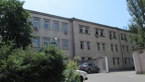 Офис, Глубочицкая, Киев, F-37548 - Фото1