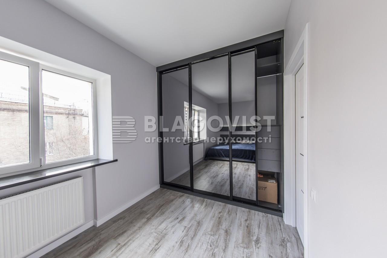 Квартира R-5002, Леси Украинки бульв., 16, Киев - Фото 13