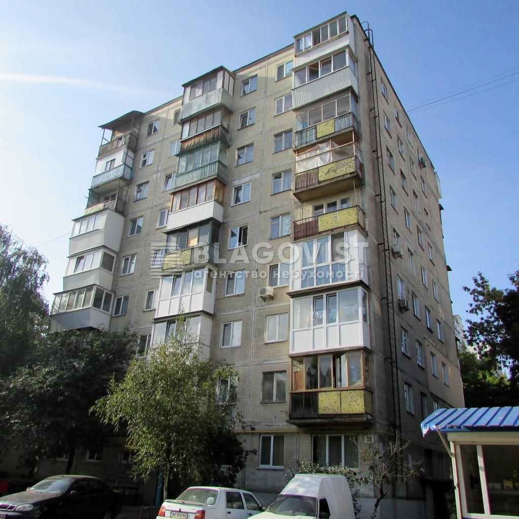Квартира F-36703, Гавела Вацлава бульв. (Лепсе Ивана), 38, Киев - Фото 2