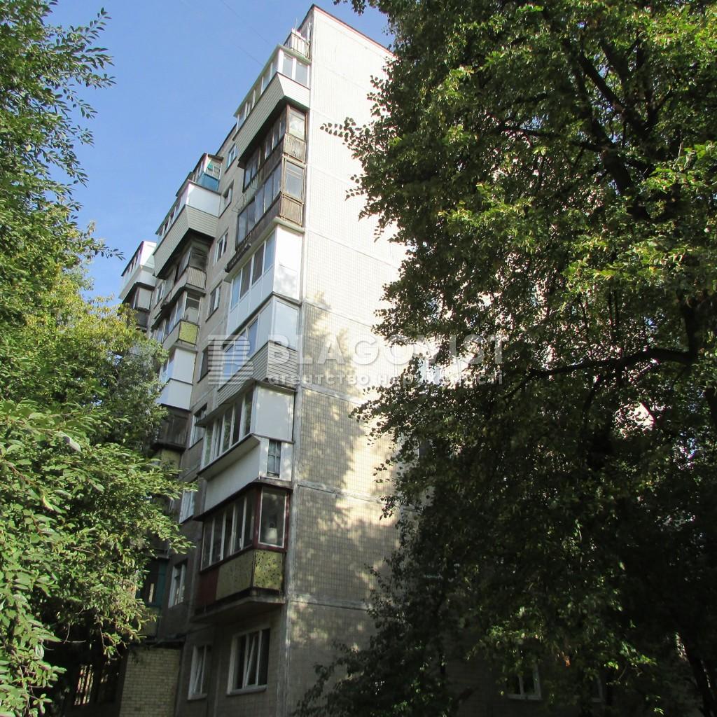 Квартира F-36703, Гавела Вацлава бульв. (Лепсе Ивана), 38, Киев - Фото 5