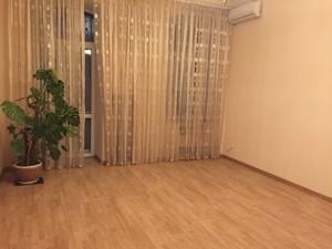 Квартира Ярославів Вал, 14г, Київ, X-23052 - Фото 7