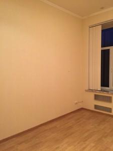 Квартира Ярославів Вал, 14г, Київ, X-23052 - Фото 6