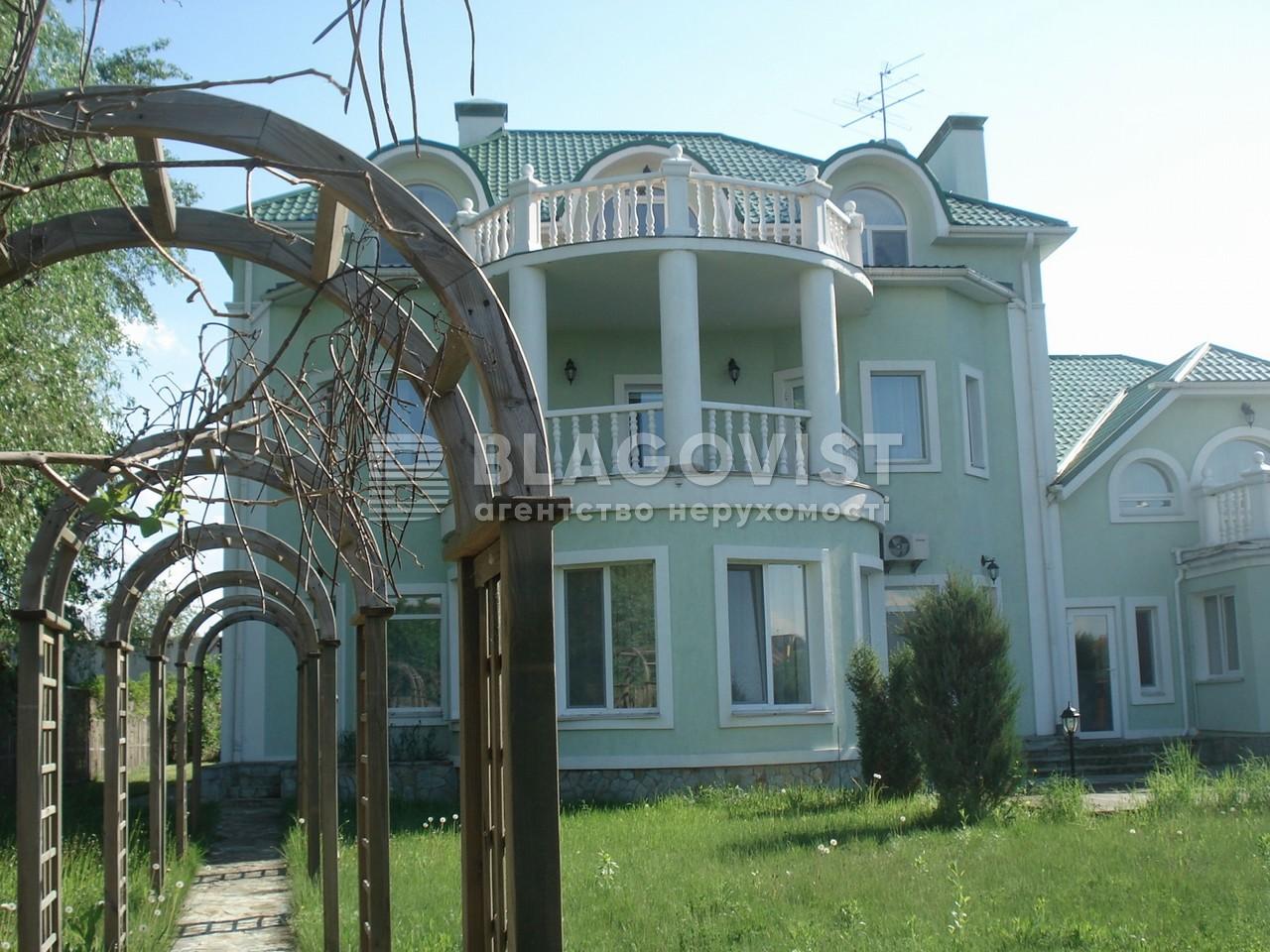 Дом M-31215, Козин (Конча-Заспа) - Фото 5