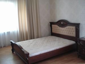 Дом Козин (Конча-Заспа), M-31215 - Фото3