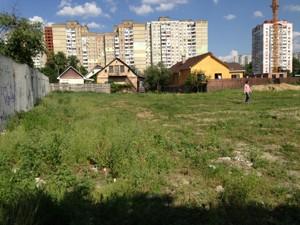 Земельна ділянка Яворницького Дмитра (Коллонтай), Київ, R-4990 - Фото2