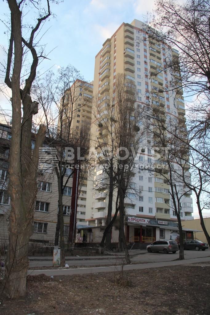 Офис, Западная, Киев, R-25427 - Фото 11