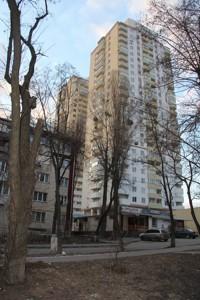 Квартира Западная, 10, Киев, H-46591 - Фото 24