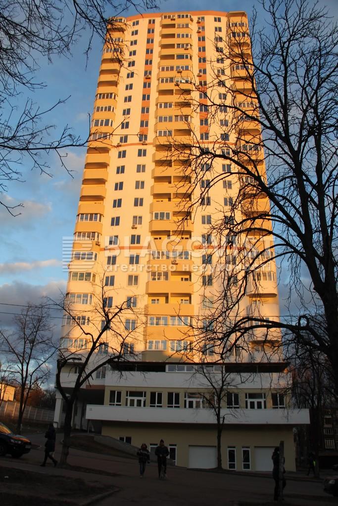 Офис, Западная, Киев, R-25427 - Фото 1