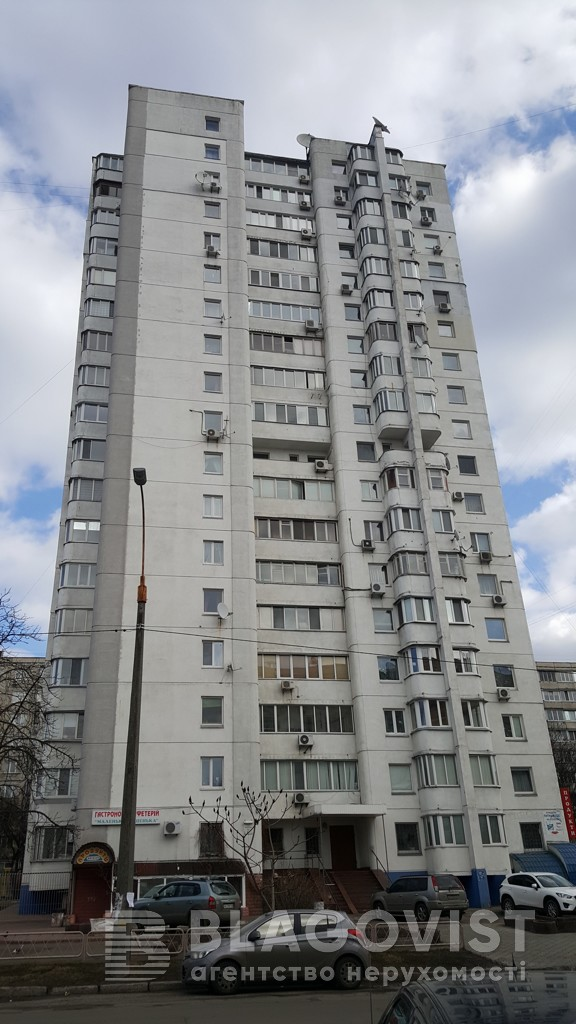Магазин, E-39566, Чаадаєва Петра, Київ - Фото 1