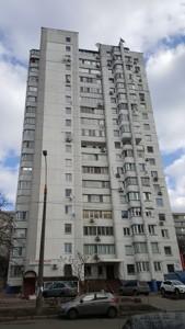 Квартира Чаадаєва Петра, 2а, Київ, C-106574 - Фото1