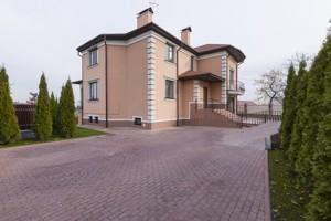 Дом Леси Украинки (Ветряные Горы), Киев, X-35445 - Фото
