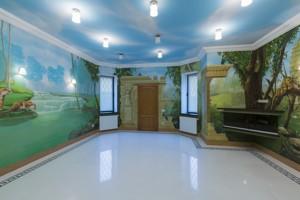 Дом Леси Украинки (Ветряные Горы), Киев, X-35445 - Фото 26