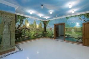 Дом Леси Украинки (Ветряные Горы), Киев, X-35445 - Фото 27