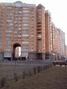 Квартира Героїв Сталінграду просп., 10а корпус 4, Київ, M-31179 - Фото1