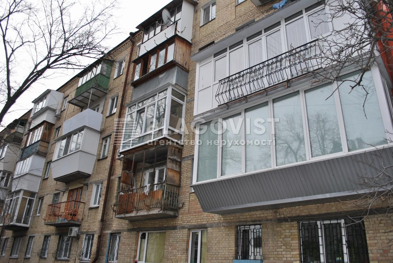 Квартира Z-1091661, Дружбы Народов бульв., 19а, Киев - Фото 1
