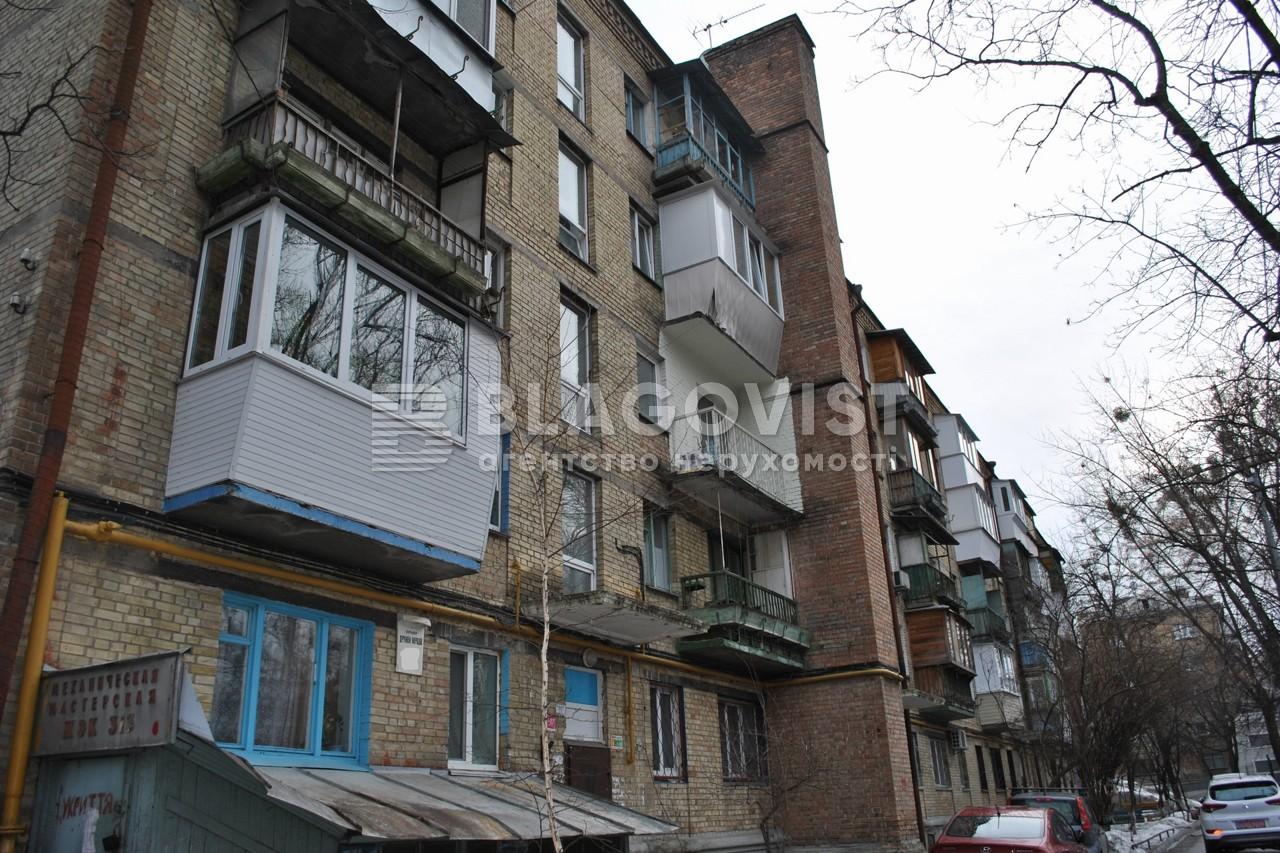 Квартира Z-1091661, Дружбы Народов бульв., 19а, Киев - Фото 2