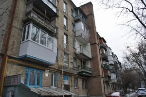 Квартира Дружбы Народов бульв., 19а, Киев, Z-589796 - Фото3