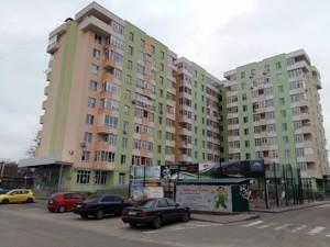 Квартира Киевская, 8а, Вышгород, F-37565 - Фото1