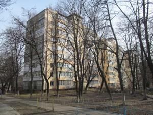 Квартира Победы просп., 43б, Киев, Q-2007 - Фото