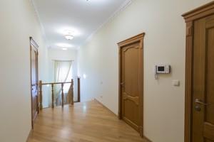 Дом Леси Украинки (Ветряные Горы), Киев, X-35445 - Фото 31