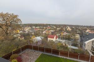 Дом Леси Украинки (Ветряные Горы), Киев, X-35445 - Фото 47