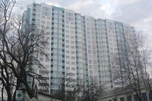 Квартира Патріарха Скрипника (Островського Миколи), 48а, Київ, R-16979 - Фото