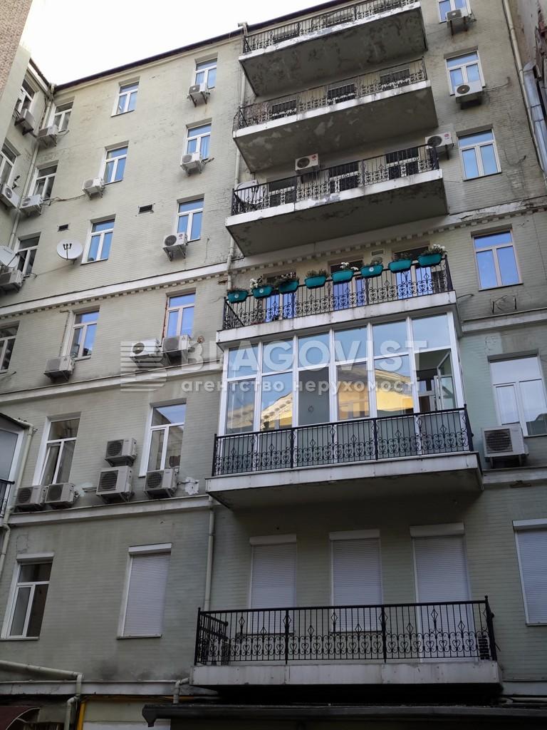 Нежилое помещение, C-103720, Музейный пер., Киев - Фото 15