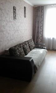 Квартира Харьковское шоссе, 58б, Киев, Z-56138 - Фото3