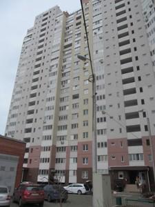 Квартира Белицкая, 18, Киев, X-2181 - Фото 8