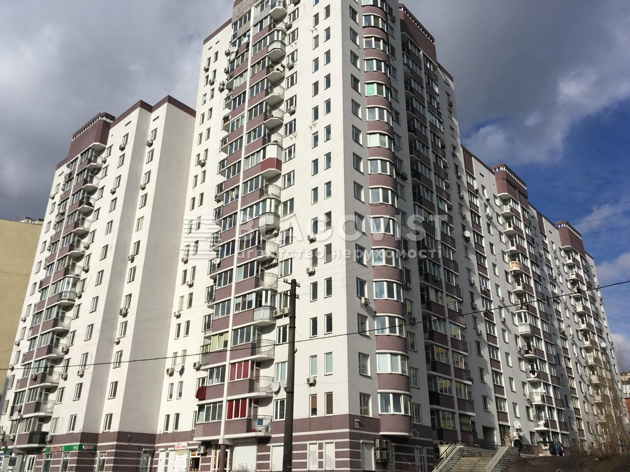 Квартира C-93662, Харьковское шоссе, 58б, Киев - Фото 2