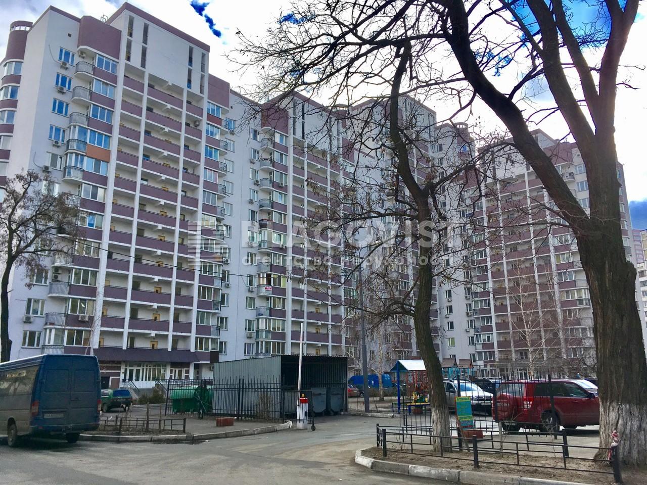 Квартира C-93662, Харьковское шоссе, 58б, Киев - Фото 5