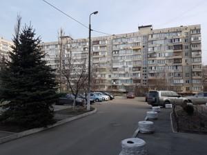 Квартира Никольско-Слободская, 4б, Киев, Z-147799 - Фото3